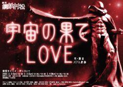 love_s.jpg