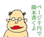 1000円ボス.jpg