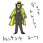 人情刑事衣装.jpg