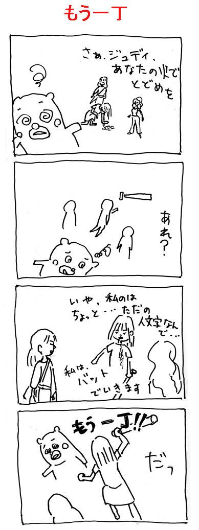 img048.jpg