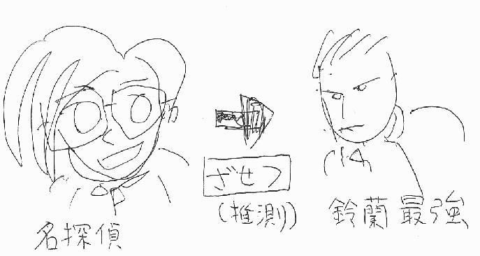 kuro-zu.jpg